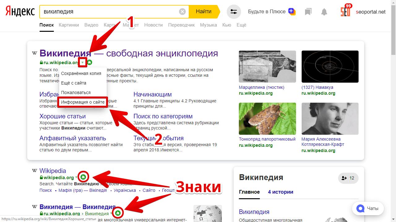 Поведенческие факторы яндекс Черкизовская понятие и содержание интернет рекламы