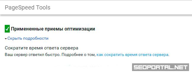 как перенести сайт на wordpress с openserver на хостинг