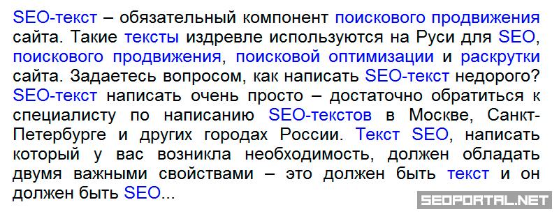Текст для оптимизации сайта клиенты на создание сайта